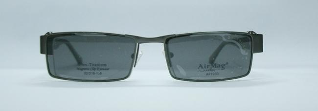แว่นตา Air Mag Clip-On A7033