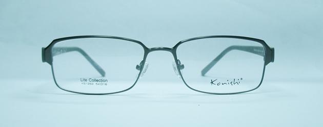 แว่นตา KONISHI KS1262