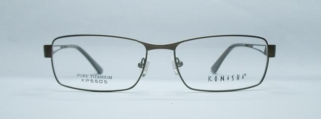แว่นตา KONISHI KP5505