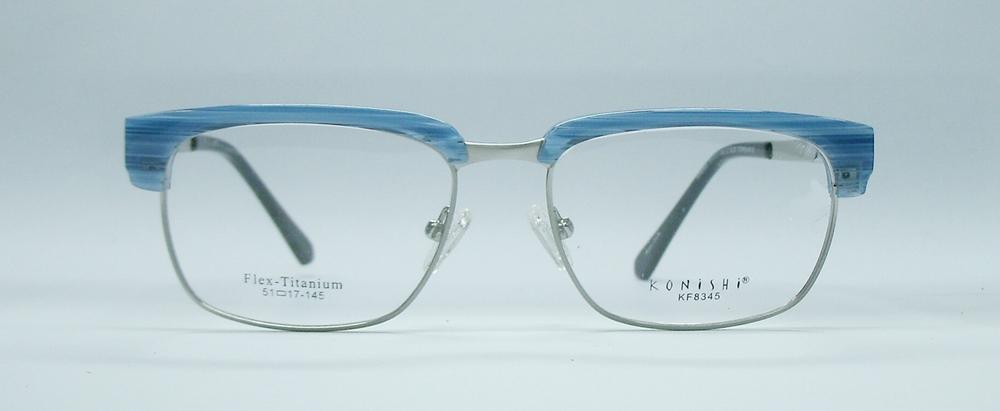แว่นตา KONISHI KF8345 สีฟ้า