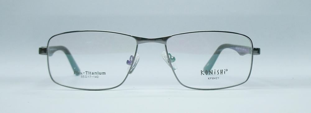 แว่นตา KONISHI KF8421 สีเหล็ก
