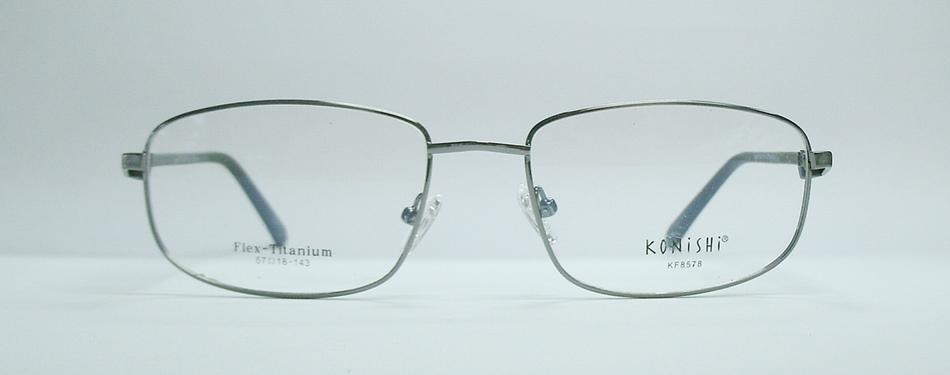 แว่นตา KONISHI KF8578 สีเหล็ก