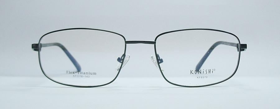 แว่นตา KONISHI KF8578 สีดำ