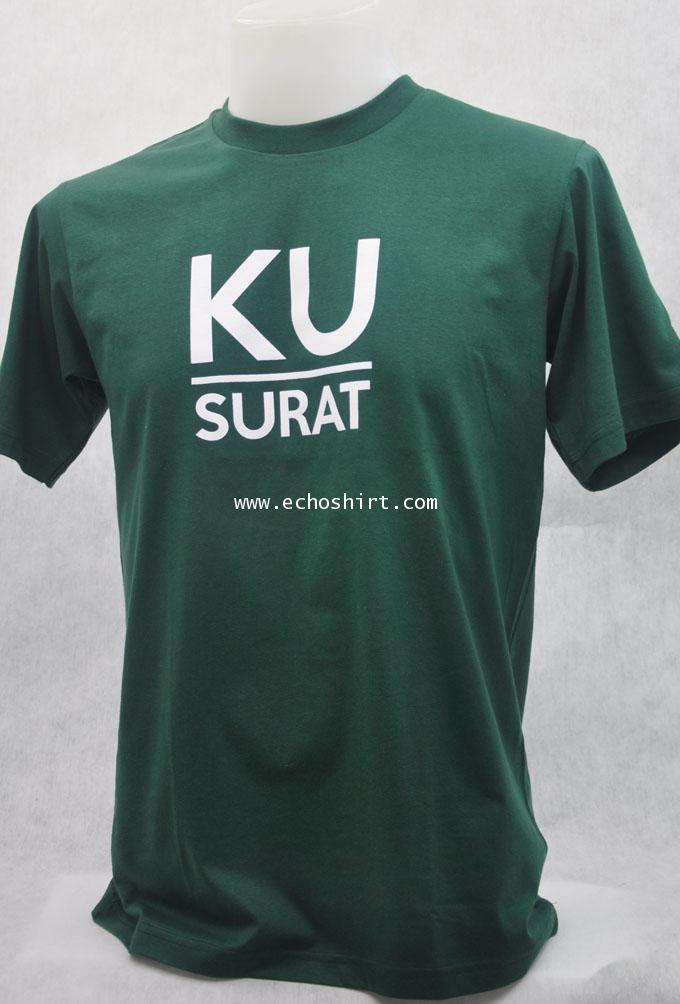 T-Shirt 015 เสื้อคอกลมพร้อมสกรีน silk screen, sublimation, heat transfer, CMYK digital print  ผลิตเส