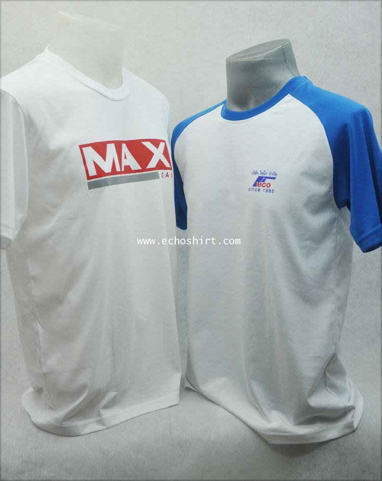 T-Shirt 020 เสื้อคอกลมพร้อมสกรีน silk screen, sublimation, heat transfer, CMYK digital print  ผลิตเส
