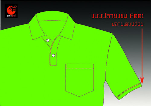 S001 แบบแขนปล่อย เสื้อโปโล ผลิตเสื้อโปโล โรงงานผลิตเสื้อโปโลครบวงจร เสื้อโปโลสั่งผลิต