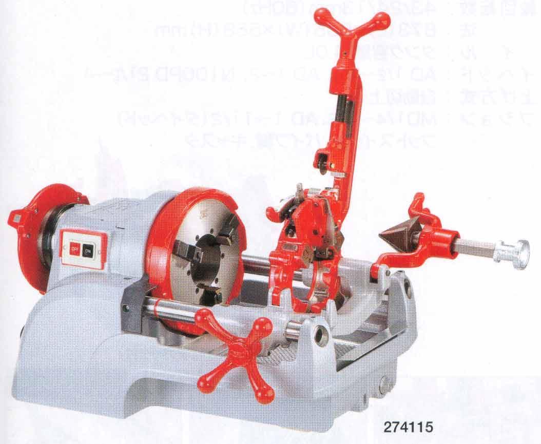 เครื่องต๊าปเกลียว ยี่ห้อREX  รุ่นNP80A 1/2-3 นิ้ว