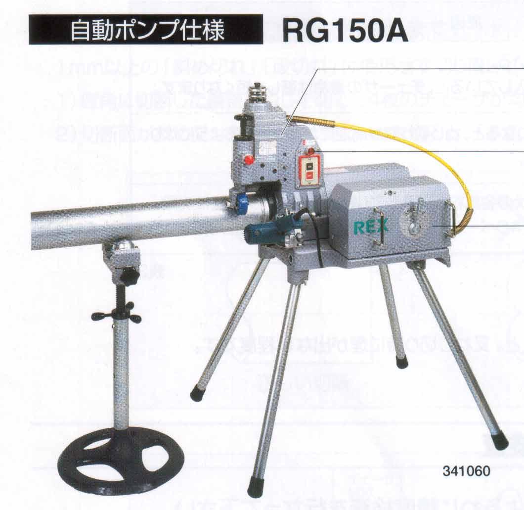 เครื่องทำร่อง Groover Machine ปั้มอัตโนมัติ รุ่น RG150A