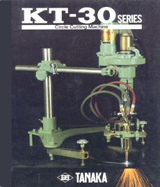 เครื่องตัดแก็ส แบบวงกลม KT-30