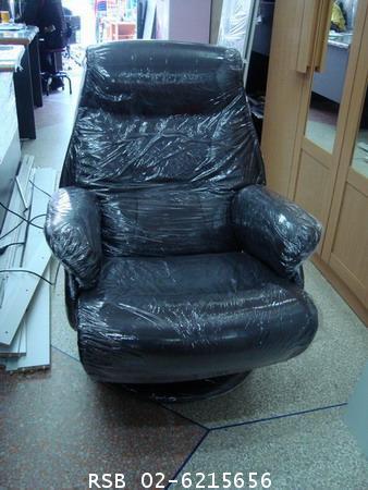 เก้าอี้พักผ่อน รุ่น CN 05