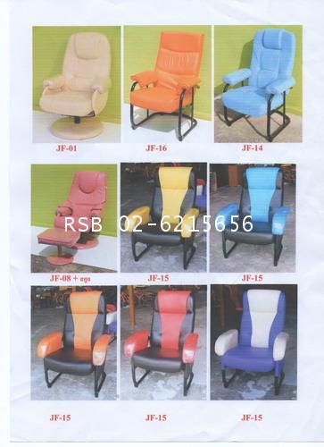 Catalogue 2 สำหรับเก้าอี้พักผ่อนและสำหรับร้านอินเตอร์เน็ต ราคาส่ง