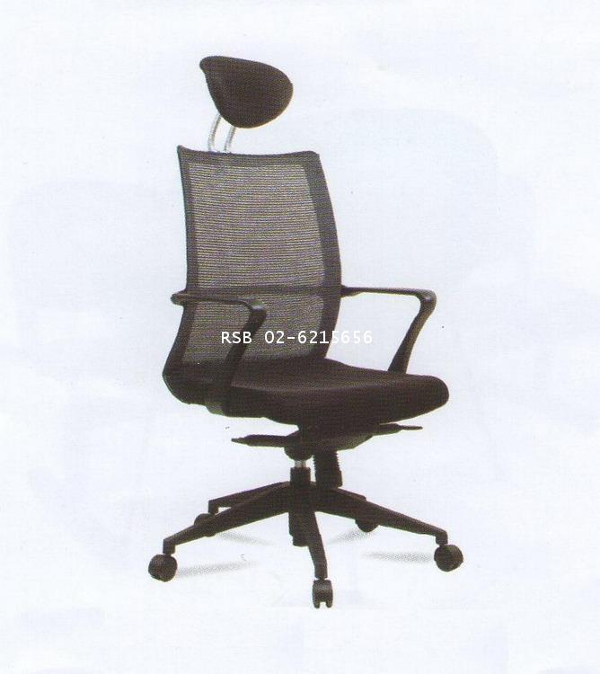 เก้าอี้สำนักงาน เก้าอี้ผู้บริหาร รหัส 117 พนักพิงตาข่าย