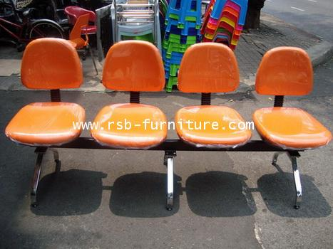 เก้าอี้แถว รุ่น 613  มี 2 - 5 ที่นั่ง