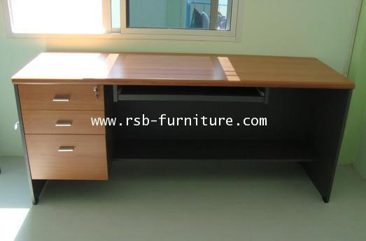 โต๊ะคอมพิวเตอร์ โต๊ะทำงาน 180 cm สั่งทำกล่องคีย์บอร์ด