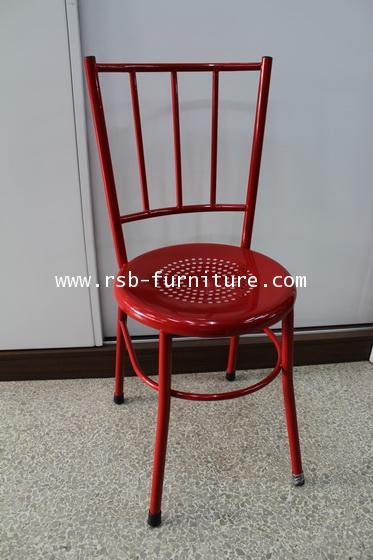 เก้าอี้ทานอาหารเหล็ก ทรงคลาสสิก