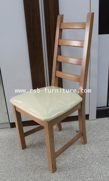 เก้าอี้อาหาร รุ่น RELAX