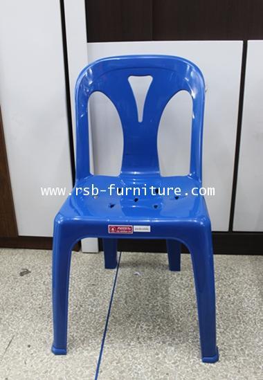 เก้าอี้พลาสติกรุ่น 313 เกรด A  ราคาพิเศษ