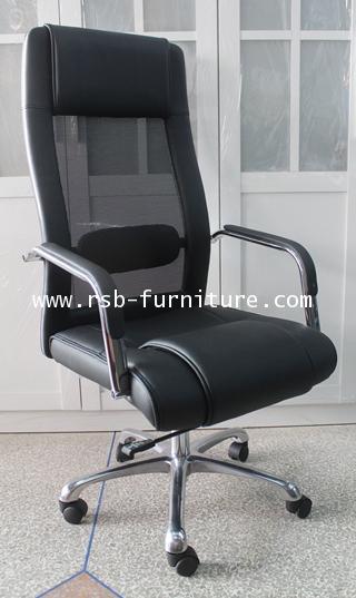เก้าอี้สำนักงาน เก้าอี้ผู้บริหาร รุ่น 1152 งานดีไซน์