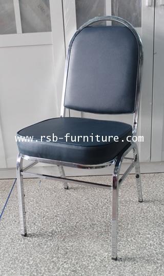 เก้าอี้จัดเลี้ยง รุ่น 1161  สเปคพิเศษ