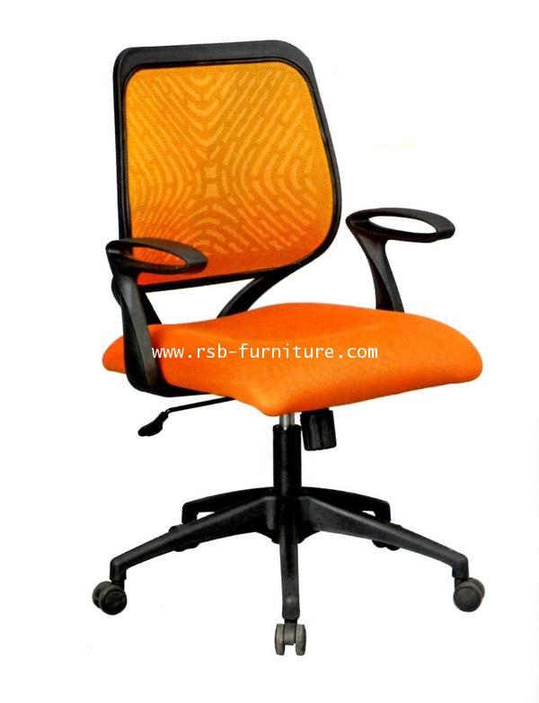 เก้าอี้สำนักงาน เก้าอี้ทำงาน รุ่น 1236