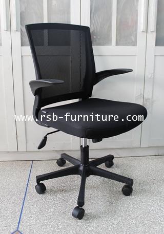 เก้าอี้สำนักงาน รุ่น  1250 สามารถยกแขนพับเก็บได้