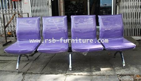 เก้าอี้แถว  รหัส 1361 เบาะหนานุ่ม ขาเหล็กหนา