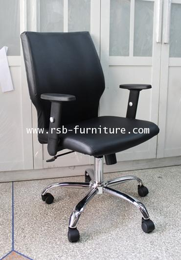 เก้าอี้สำนักงาน เก้าอี้ทำงาน รุ่น 1231 แขนปรับขึ้นลงได้