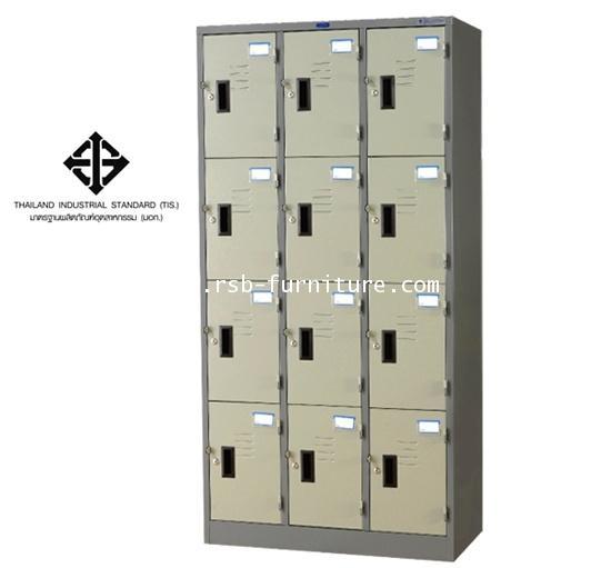 ตู้ล็อกเกอร์ 12 ประตู รุ่น LK - 012 (มี มอก.1284-2538) รหัส 1435