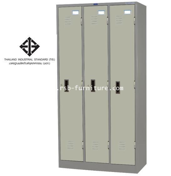 ตู้ล็อกเกอร์ 3 ประตู รุ่น LK-003 มี(มอก.1284-2538) รหัส 1440