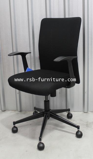 เก้าอี้สำนักงาน เก้าอี้ทำงาน รหัส 1443 พิงเอนรับกับหลัง
