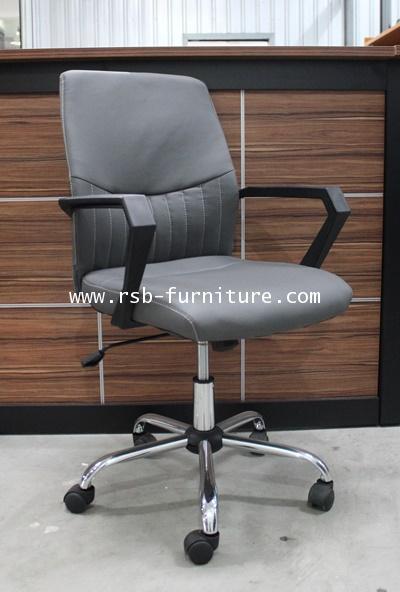 เก้าอี้สำนักงาน รหัส 1616