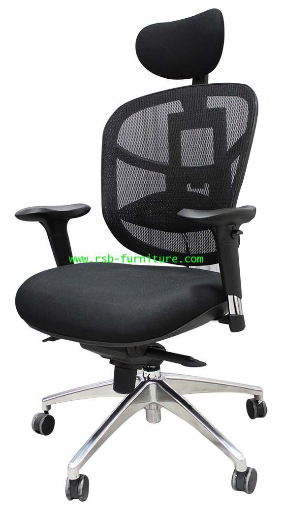เก้าอี้สำนักงาน รหัส M1684