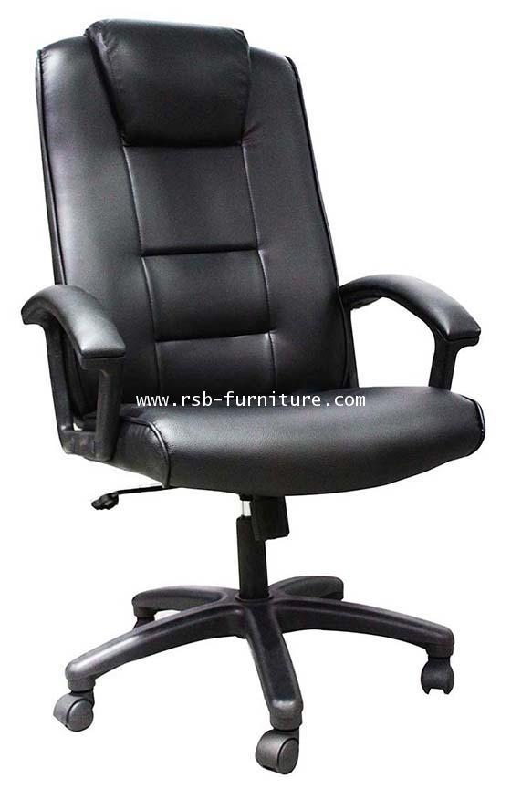เก้าอี้สำนักงาน เก้าอี้ผู้บริหาร รุ่น 1281 *รุ่นขายดี*