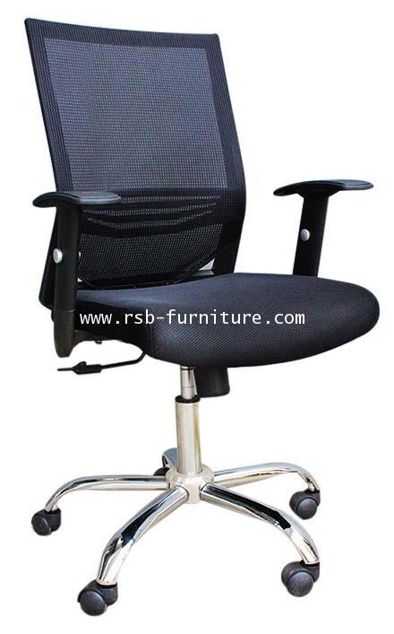 เก้าอี้สำนักงาน เก้าอี้ทำงาน รหัส 1347 งานดีไซน์