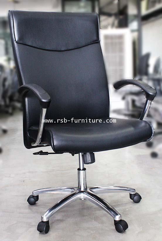 เก้าอี้ผู้บริหาร รหัส 1776 นั่งพิงเอนสบาย