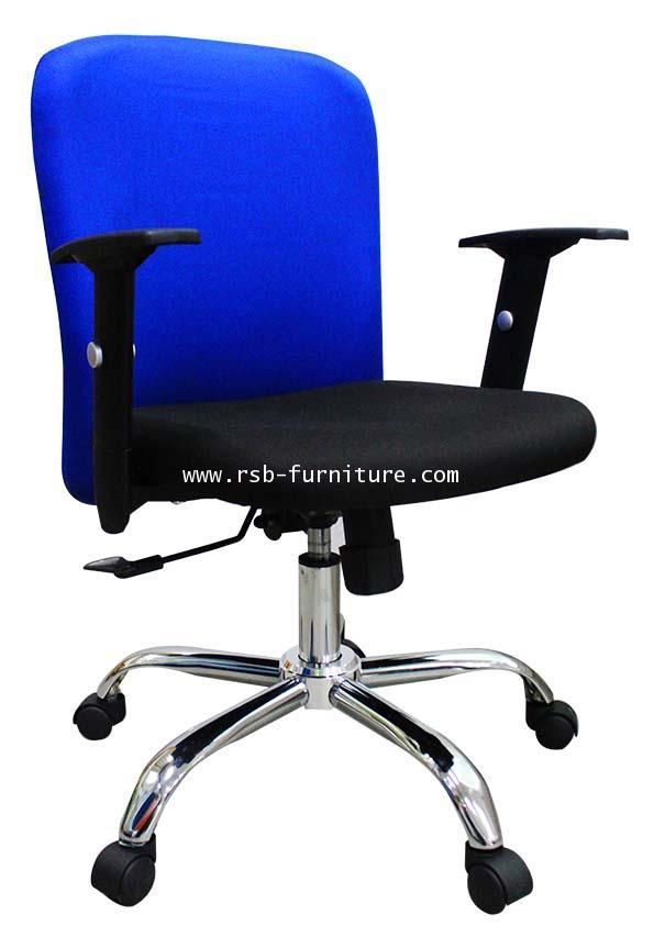 เก้าอี้สำนักงาน รหัส 1780 แขนปรับขึ้น ลงได้