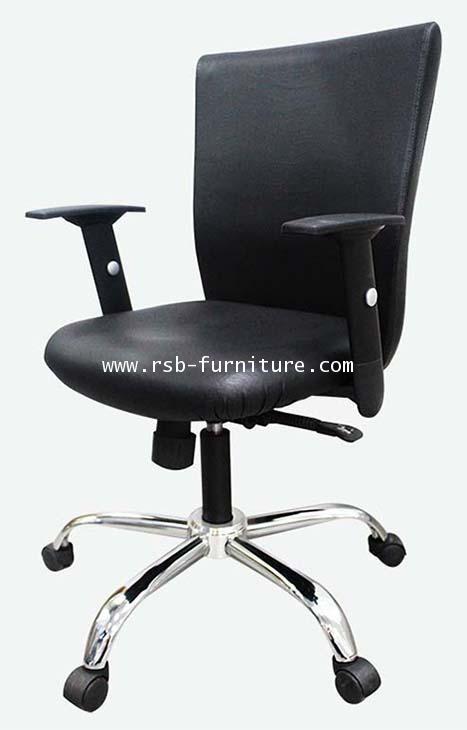 เก้าอี้สำนักงาน เอนได้ แขนปรับขึ้นลงได้ รุ่นขายดี ราคาโปรโมชั่น รหัส 1282