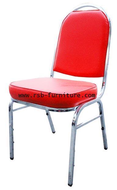 เก้าอี้จัดเลี้ยง รหัส 212 แบบพนักพิงใหญ่  ราคาส่ง