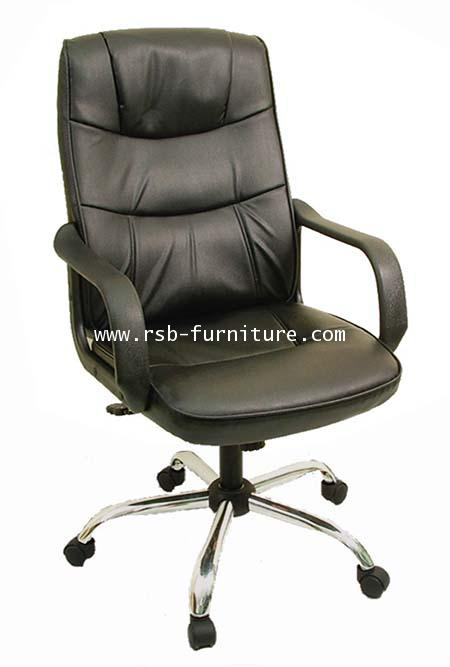 เก้าอี้สำนักงาน เก้าอี้ทำงาน รุ่น 751
