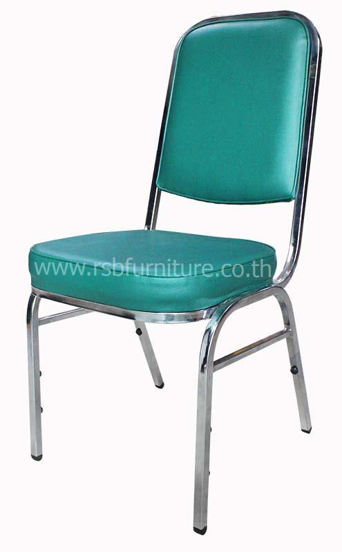 เก้าอี้จัดเลี้ยง พนักกว้างทรงเหลี่ยม  รุ่น 1670
