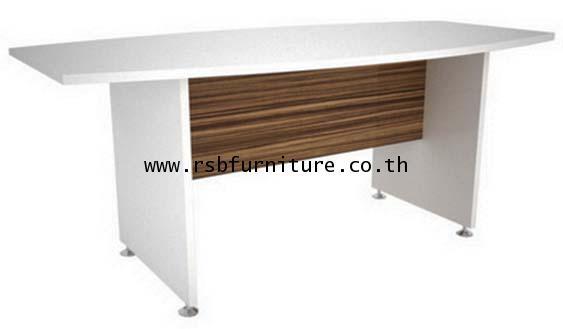 โต๊ะประชุมขาไม้ แผ่นบังหน้าสี ZEBRANO มีขนาด 180/240 CM รหัส 2029
