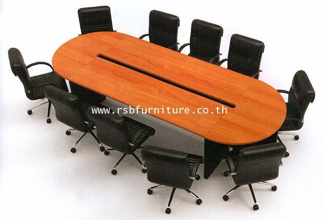 โต๊ะประชุมตัวต่อขาไม้ เมลามีนทั้งตัว 10 ที่นั่ง 340 x 130 cm รหัส 2034