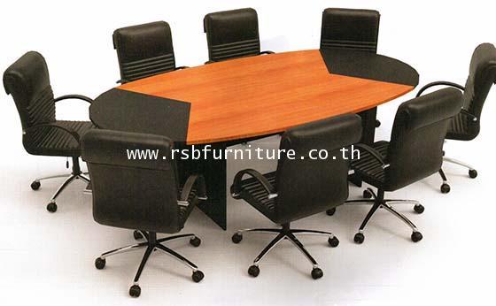 โต๊ะประชุมขาไม้ TOP เมลามีน 25 mm 6-8 ที่นั่ง 260,280 x 140 cm รหัส 2038