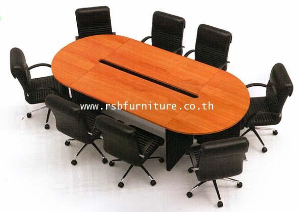โต๊ะประชุมตัวต่อขาไม้ เมลามีนทั้งตัว 8 ที่นั่ง 270 x 130 cm รหัส 2039