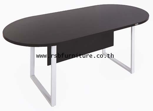 โต๊ะประชุม ขาเหล็ก ตัว C ทรงแคปซูล มีขนาด 180/200/240 CM รหัส 2048