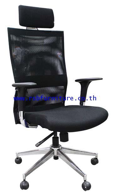 เก้าอี้สำนักงาน เก้าอี้ผู้บริหาร รหัส M1 รับประกัน 3 ปี