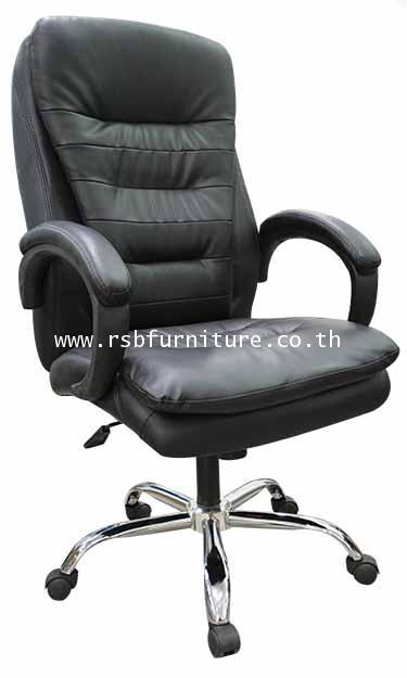 เก้าอี้สำนักงาน เก้าอี้ผู้บริหาร รุ่น 652 เบาะ 2 ชั้น