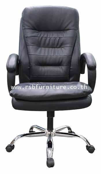 เก้าอี้สำนักงาน เก้าอี้ผู้บริหาร รุ่น 652 เบาะ 2 ชั้น 1