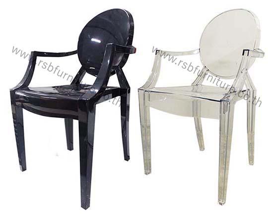 เก้าอี้ดีไซน์ รุ่น 176 Acrylic ชิ้นเดียว