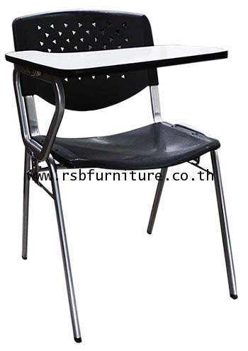 เก้าอี้เลคเชอร์ รหัส 583 ราคาส่ง
